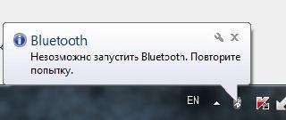 Http://www.bluesoleil.com Язык интерфейса: (Multi/Rus) Лечение: в компле