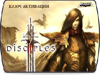 Klyuchi-aktivatsii-dlya-diskiples-3-pererodjdenie. ключи активации для диск