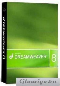 Dreamweaver cs5 самоучитель бесплатно скачать: все веб-сайты и сетевые приложения