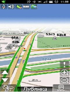 Navitel Navigator 5510  Карты на Андроид